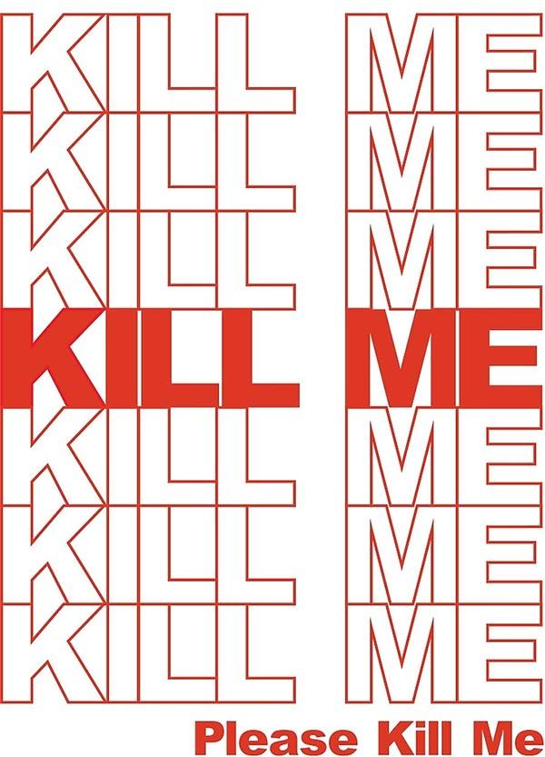 killmemain